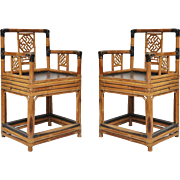 Antique Bamboo Chairs from Shanxi in Ming Dynasty Style