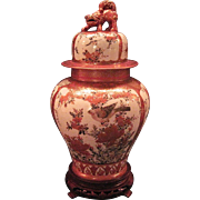 Antique Japanese Kutani Porcelain Covered Vase With Birds, Floral Decoration, And Lion Finial