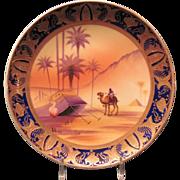 SALE Japanese Porcelain Vintage Camel China Plate