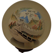 Art Glass Paperweight Reverse Painted Great Wall of China w/ Stand Signed Crystal Ball