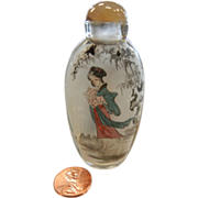 Vintage Chinese Intaglio Painted Glass Snuff Bottle