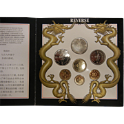 Vintage Hong Kong 1988 Brilliant Uncirculated Coin Collection