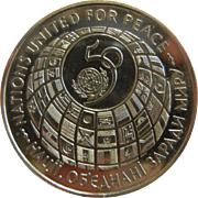 1995 Ukraine Coin Nations United for Peace