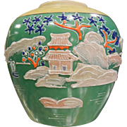 Vintage Hand Enameled Japanese Porcelain Vase