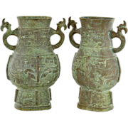Archaistic Style Chinese Bronze Vessels - a pair