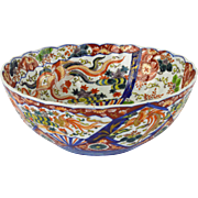 "Large Japanese Imari Bowl 13"" c. 1900 Polychrome"