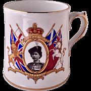 Queen Elizabeth II Mug - Coronation 1953