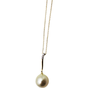 SALE 13mm Natural South Sea Pearl Diamond Necklace 14KT Gold
