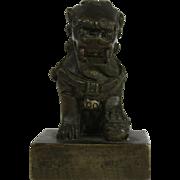 Fu-dog (foo dog) bronze wax stamp