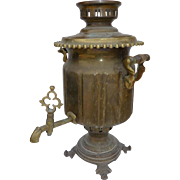 "Antique Russian / Islamic Brass Samovar, Marked Arabic Mark & Writing, H 17"""
