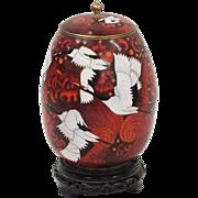 Chinese Cloisonne jinger jar