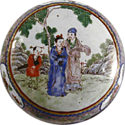 Antique Chinese Canton Enamel on Copper Round Trinket Box Man Woman Child Scene