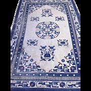 "SALE Peking Rug Chinese Art Deco Tone on Tone Carpet Ivory 8'x5.4"" Circa ..."