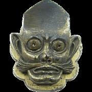 Paperholder paperclip, monkey man mustache, ca.1925, office library