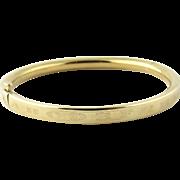 "SALE Vintage 14K Yellow Gold ABC Baby Bangle Bracelet, 4 3/4"""