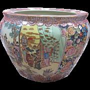"SALE Medium Chinese Fish Bowl Pot- 13x10"""