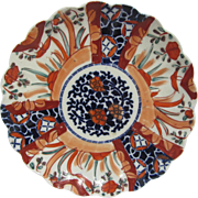 REDUCED Hand Painted Scalloped Decorative Plate 8.5""