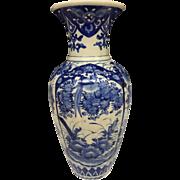 "Absolutely Stunning Huge 18"" Blue White Japanese / Chinese Asian Imari Export Vase"
