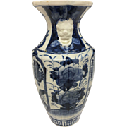 Lovely Vintage 1900s Medium Sized Blue White Chinese Asian Porcelain Vase