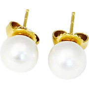 Gorgeous High Quality 7-7.5mm Mikimoto Akoya Cultured Pearl Stud 18k Gold Earrings