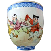 Vintage 1950-1954 Chinese Vintage Eggshell Cup Marked Jingdezhen Zhi