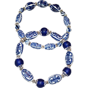 Vintage Chinese Blue and White Porcelain Bead Bracelets with African Recycled Glass Bead ...
