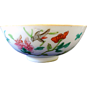 19th Century Famille Rose Chinese Rice Bowl