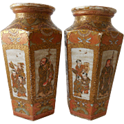 Pair Antique Satsuma Vases, Meiji Period Earthenware