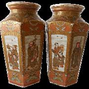 Pair Antique Satsuma Vases, Meiji Period Earthenware