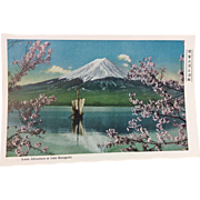 Fuhuda Boxed Postcard Set Japan