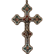 SALE 19th Century Stunning Micro Mosaic Crucifix Cross - Souvenir from Rome