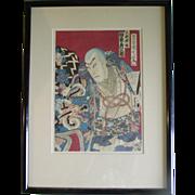 Original Japanese Wood Block Print Toyohara Kunichika c 1870 Kabuki Actor signed