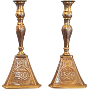 Damascus Candlesticks Mamluk High Status Antique Brass Glamorous Candle Holder