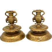 SALE 19th Century Pair of Baroque Style Candlesticks