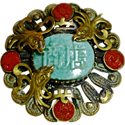 An Early Max Neiger Ornate Turquoise Czech Pressed Glass Enamel Brooch Pin