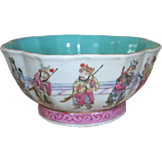 SOLD Chinese Porcelain Republic Period Bowl