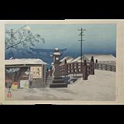 Tokuriki Tomikichiro (1902-1999) Japanese woodblock print of Kameyama Shrine