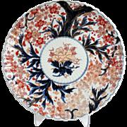 Antique Japanese Imari Platter