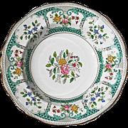 Vintage Adderley Aqua Green 'Lowestoft' Shallow Rim Soup Bowl