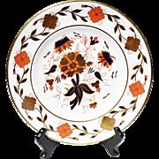 REDUCED Single Vintage Royal Crown Derby 'Asian Rose' Starter/Salad Plate