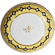 REDUCED Single Neo-Classical Porcelain Yellow Bowl with Gilded Branches, Dots and Banding