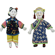 SOLD Chinese Emperor and Empress Souvenir Dolls Vintage