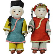 SOLD Chinese Porcelain Boy and Girl Dolls in Original Box