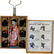 """SOLD 6 1/2"""" Japanese doll with 6 wigs"""