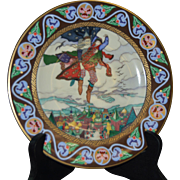 "Villeroy & Boch Russian Fairy Tale- ""Maria Morevna"" is a Limited Edition Plate depic"