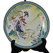 """""""Pao-Chai"""" 1985 Imperial Jingdezhen- Beauties of the Red Mansion Plate #1 Zhao Huimi"""