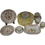 SALE Wedgwood of Etruria Kashmar Pattern English China Set with Plates and Teacups