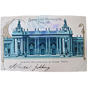 Fabulous Collection of 6 Antique World's Fair Post Cards