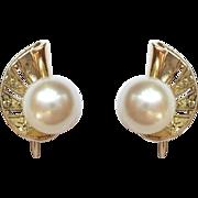 Mikimoto Vintage Akoya Pearl 14K Gold Earrings - Screw-Back Earrings- Convert for Pierced Ears