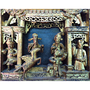 Gilt Carved Panel of of Nobles and a Mythical Beast